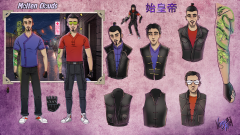 Охранники Ши (Shi guards)